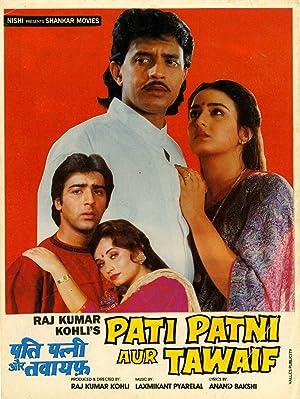 Pati Patni Aur Tawaif movie, song and  lyrics