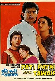 Pati Patni Aur Tawaif (1990) film en francais gratuit