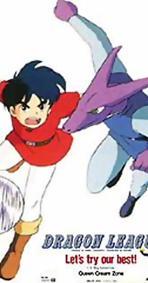 Dragon League TV Series 1993 1994