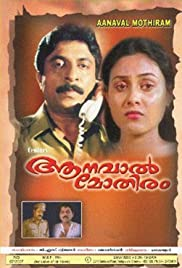 Aanaval Mothiram(1990) Poster - Movie Forum, Cast, Reviews