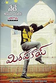 Mirapakai (2011) Poster - Movie Forum, Cast, Reviews