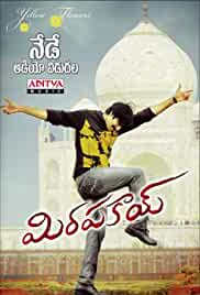 Mirapakai (2011) HDRip Telugu Movie Watch Online Free