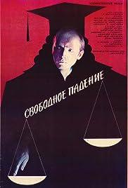 Svobodnoye padeniye Poster