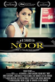 Primary photo for Noor