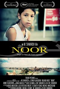 Primary photo for Noor