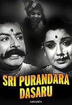 Shri Purandaradasaru