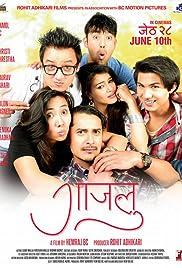 Gajalu Poster