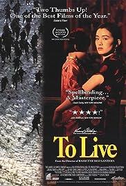 To Live(1994) Poster - Movie Forum, Cast, Reviews