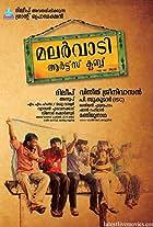 Malarvaadi Arts Club