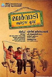 Malarvaadi Arts Club Poster