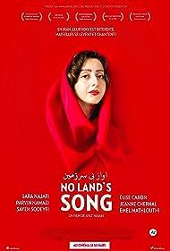 No Land's Song (2014)