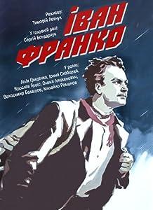 Watch a online movie Ivan Franko by [2048x2048]