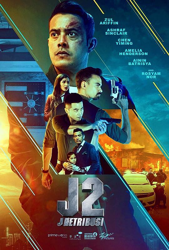 J2: J Возмездие / J2: J Retribusi / 2021