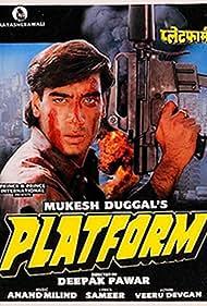 Ajay Devgn in Platform (1993)