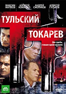300mb mkv movies download