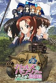 Girls und Panzer das Finale: Part I Poster