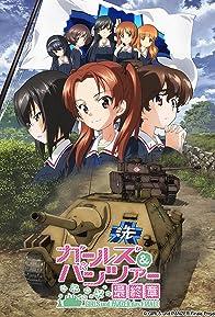 Primary photo for Girls und Panzer das Finale: Part I