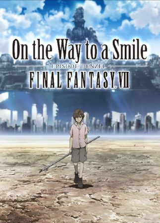 On the Way to a Smile: Final Fantasy VII