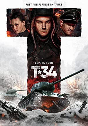 T-34 Poster