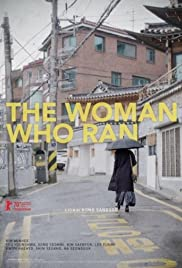 The Woman Who Ran Poster