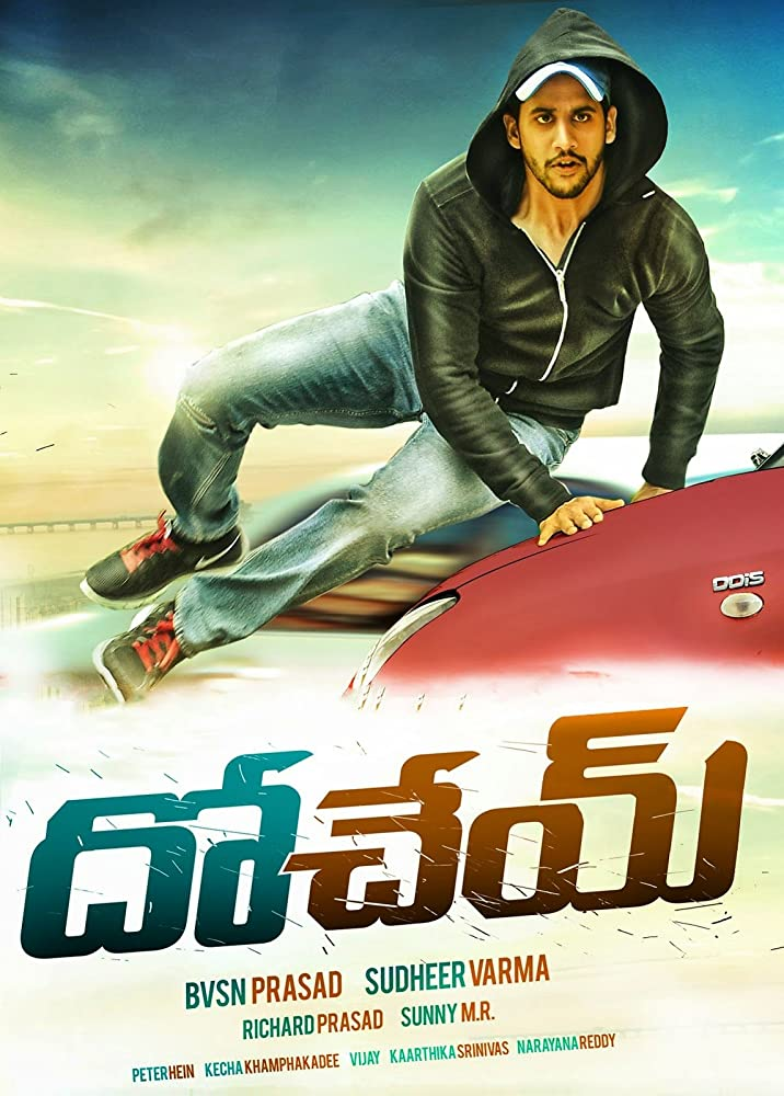 Dohchay 2015 Dual Audio 720p UNCUT HDRip 1.3Gb x264
