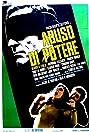 Shadows Unseen (1972) Poster