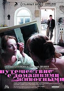 Download for FREE Puteshestvie s domashnimi zhivotnymi Russia [Bluray]