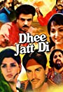 Dhee Jatt Di