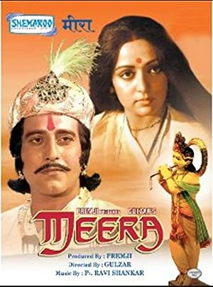 Gulzar Meera Movie