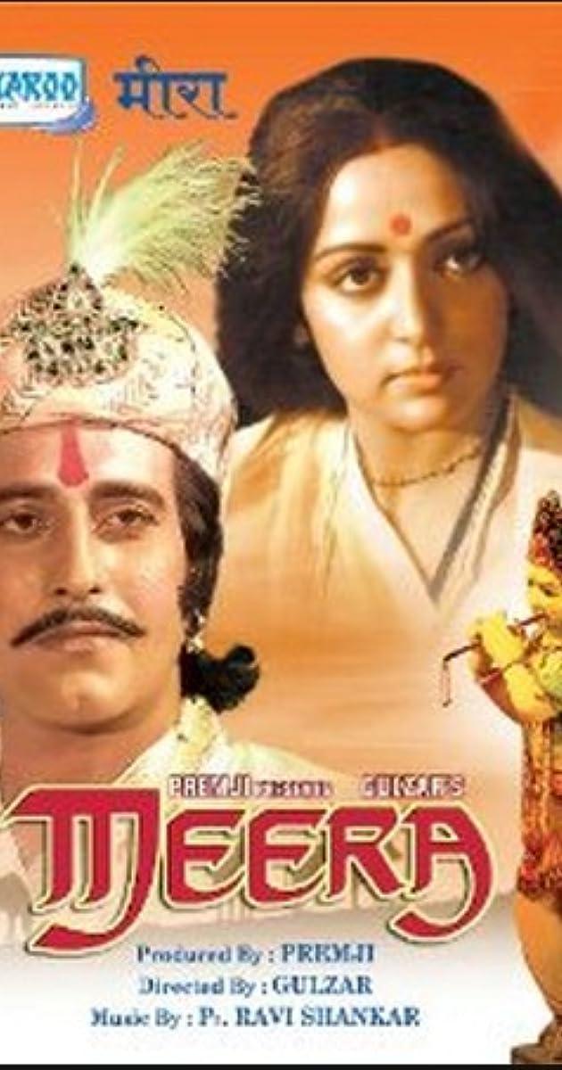 Meera 1979 2