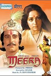 Meera Poster