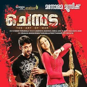 Sites pour télécharger gratuitement des films 3gp Chempada by Robin Thirumala [x265] [avi]