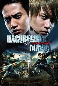 Primary photo for Haguregumi vs Ninja