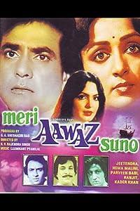 Meri Aawaz Suno telugu full movie download