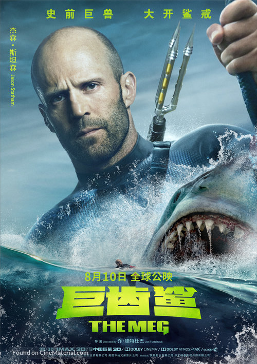 The Meg (2018) Subtitle Indonesia