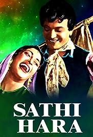 Sathi Hara Poster