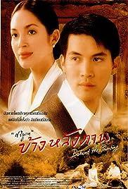 Khang lang phap Poster