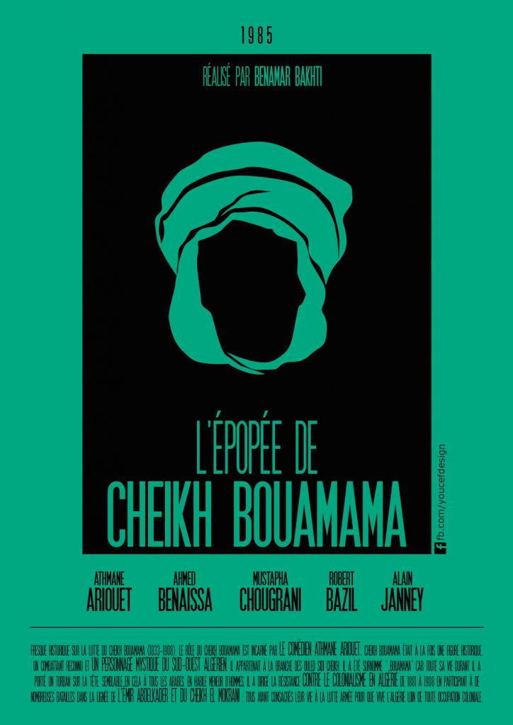 Buamama ((1985))