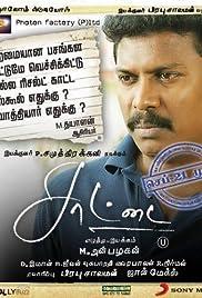 Saattai (Tamil)