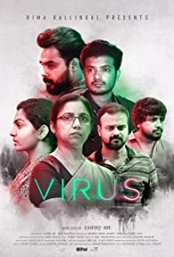 Primary photo for Virus