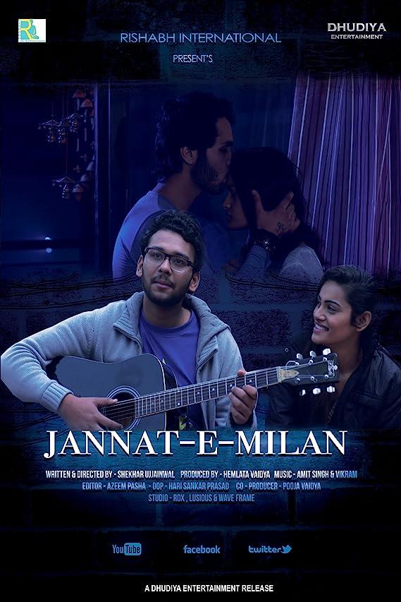 Jannat E Milan (2018)