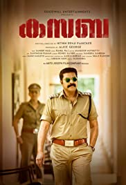 Kasaba (2016) Poster - Movie Forum, Cast, Reviews