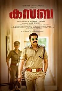 Kasaba full movie free download