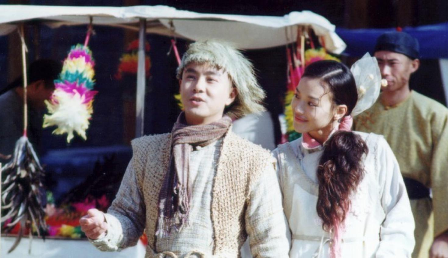 Dicky Cheung and Qi Shu in The Duke of Mount Deer (2000)