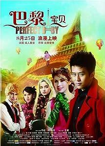 Movie to download to ipad Perfect Baby, Annie Shizuka Inoh, Chenxi Liu [640x352] [1920x1200]
