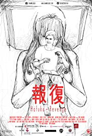 Hofuku-Revenge Poster