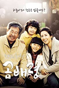 Single download links for movies Heaven\'s Garden: Episode #1.6  [HDR] [720p] [720x400]