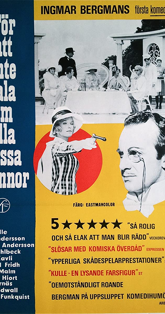 All These Women (1964)