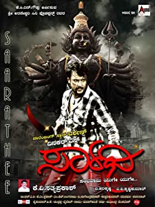 Saarathi full movie in hindi free download