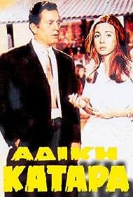 Adiki katara (1967)